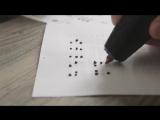Технология 3D Стереограммы Рисование карандашом