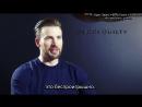 Интервью Криса для «Gucci» (Rus Sub)