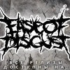EASE OF DISGUST