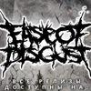 EASE OF DISGUST | Новый сингл в сети