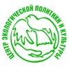 Центр экологической политики и культуры