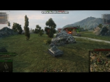 world of tanks ис-3 с кланом