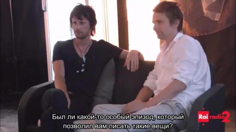 muse-intervyu-na-russkom