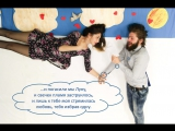 Живые картины. Влюблённые М. Шагала.