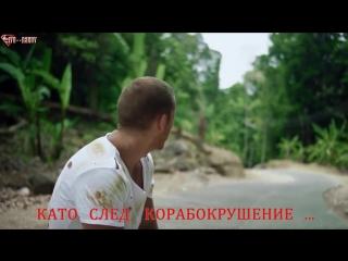 ✰ Саша Ковачевич - Живея,За Да Те Обичам (2015) ✰