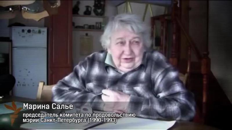 Ху из мистер Путин / Who is Mr. Putin (2015) WEB-DLRip 720p скачать торрент с rutor org