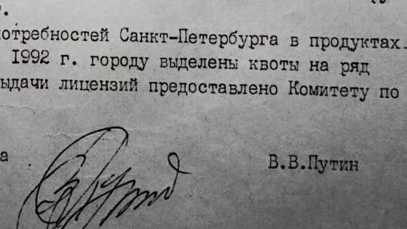 Ху из мистер Путин / Who is Mr. Putin (2015) WEB-DLRip 720p скачать торрент