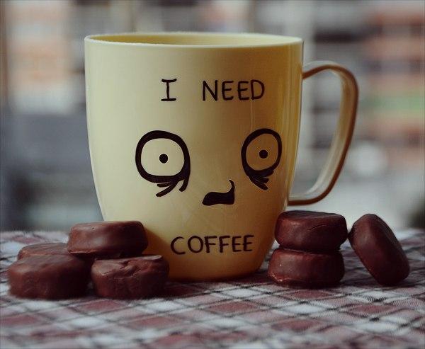 Мені потрібна кава. З цією,