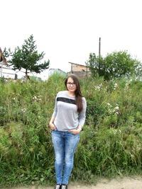 Татьяна Холдина