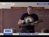 Бойцы Азова учат школьников воевать  Размер 3.15 Mб Код для вставки в блог        Опубликовать Бойцы полка Азов решили выра
