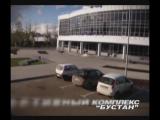 Деревня Универсияды и Спортивные комплексы КФУ