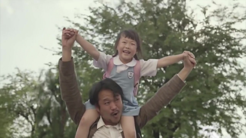 Душевная социальная реклама - Мой папа врет [HD, 720p]