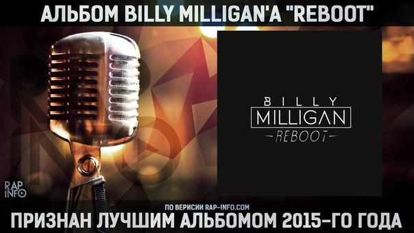 Русский рэп 2 13 - слушать онлайн и скачать бесплатно