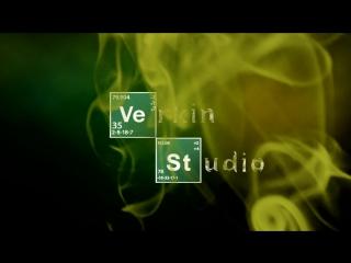 BreakingBad Verkin Studio