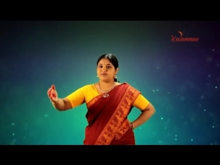 Bharatanatyam - Learn Slokas from Abhinayadarpanam [HD] (Video Lesson for Beginners)