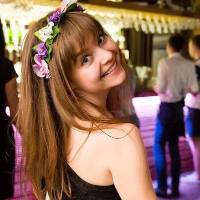 Виктория Пасекун
