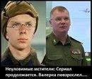 Egor Men фото #6