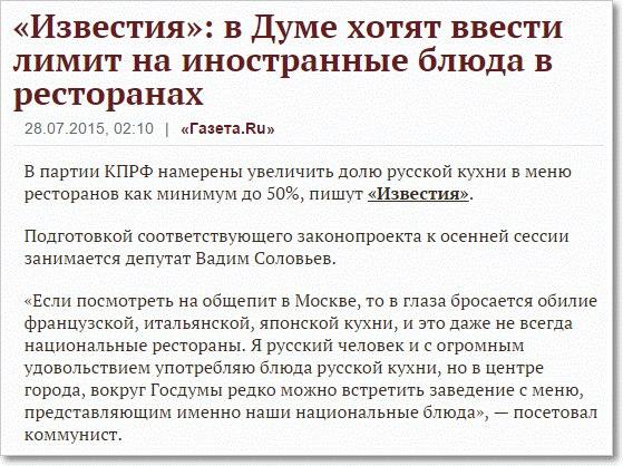 США осенью начнут размещать тяжелую военную технику в Латвии - Цензор.НЕТ 5721