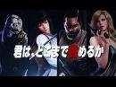 Wii U「ロスト・リーバース」第3弾PV
