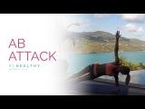 Атака на пресс  Ребекка Луиз. Ab Attack  Rebecca Louise