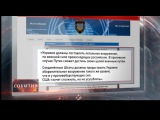 Рассекречена переписка США и Порошенко. Киберберкут постарался 01.06.15 Новости Украины сегодня