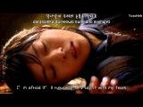 XIA (Junsu) - I Love You (