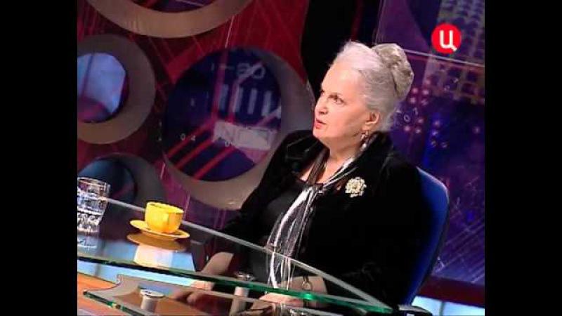 Элина Быстрицкая. Временно доступен