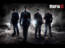 Mafia ll - Глава lll - Враг государства - Часть 1/2