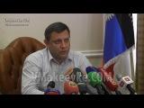 А. Захарченко о свободе слова и цензуре в ДНР