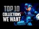 GameTrailers – ТОП-10 желаемых коллекций