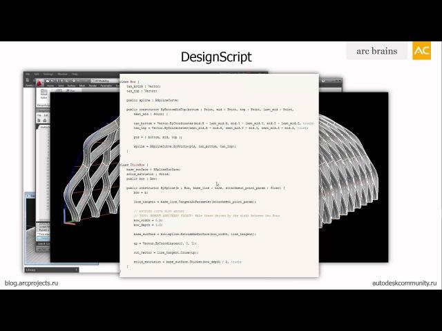 Arc brains Dynamo визуальное программирование Часть 2 Внутренности