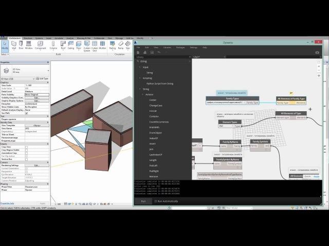 Arc brains Dynamo визуальное программирование Часть 4 Выборка объектов