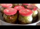 Маринованные зеленые помидоры с секретом погреб
