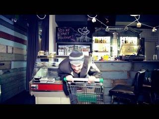 Slider Magnit, feat. Ленинград - Like