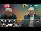 Версии и следствия катастрофы А321 над Синаем • Revolver ITV