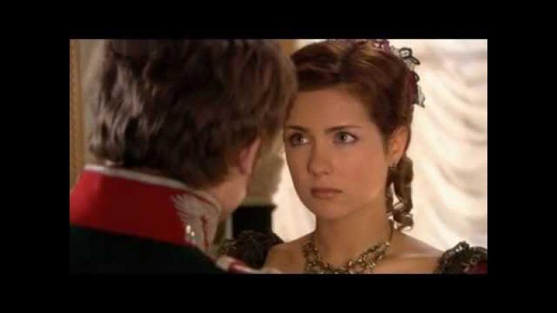 Она. Александр и Натали. Бедная Настя.
