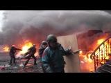Ляпис Трубецкой - Грай (Украина 2014)
