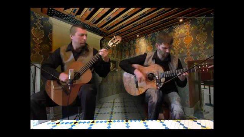 гитары без границ - Тень твоей улыбки (the shadow of your smile)