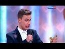 Андрей Баринов - пародия на Киркорова и Успенскую Новогодний Голубой Огонёк 2016