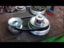 Центробежное автоматическое сцепление с вариатором.