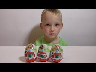 Киндер Сюрприз 2015 новая серия Маша и Медведь(Kinder Surprise eggs 2015)