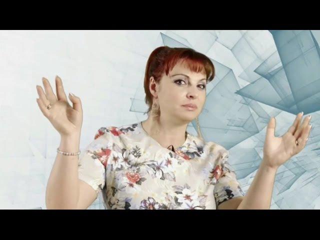 Наталья Толстая - Главные претензии мужчин к женщинам. Как их избежать?