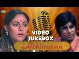 Abhimaan(1973) | Old Hindi Songs Video Jukebox | Amitabh Bachchan, Jaya Bhaduri