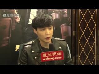 150822 #EXO #LAY YIXING 張藝興 鳳凰視頻 訪問