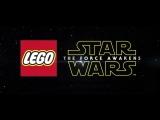 LEGO Star Wars (ЛЕГО- Звёздные воины)- Новинка 2016 трейлер смотреть