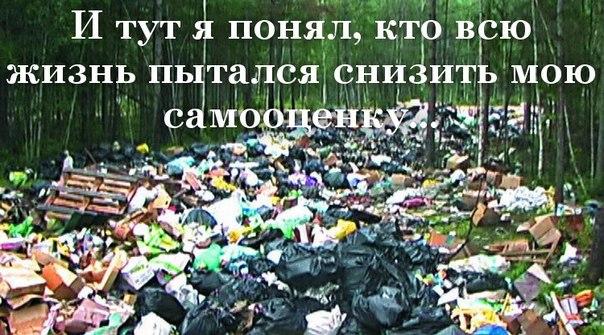 Откровение Байкала