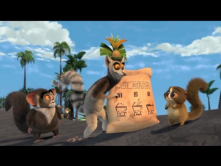Да здравствует король Джулиан All Hail King Julien 2014 - S01E10 - Еще чашечку