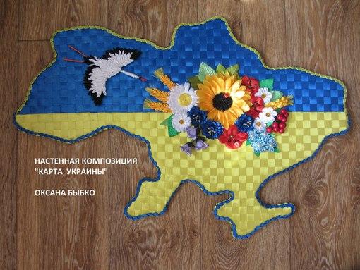 Карта украина своими руками 309