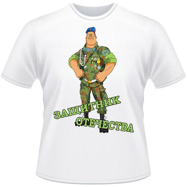 💡До 23 февраля осталась всего неделя!!!💡 И мы готовы помочь вам с оригинальным подарком🎁 Специально для вас предлагаем тематические принты на футболки.