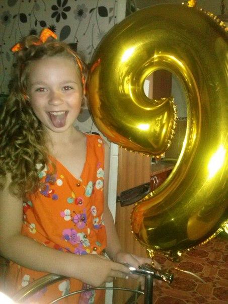 Бот Прикольные поздравления С Днем Рождения ВКонтакте